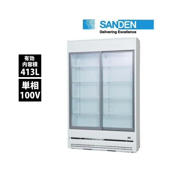 サンデン 冷蔵リーチインタイプ冷蔵ショーケース TRM-SS40XE 業務用 新品 送料無料