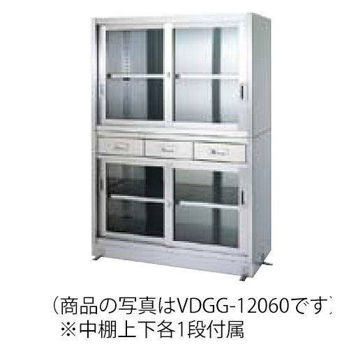 シンコー保管庫・二段式〈ベース付〉 VDGG-15060 引出・上下ガラス戸 SUS430 1500x600x1750 引出し数=4 業務用 新品 送料無料