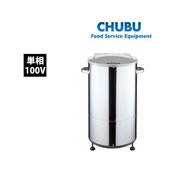 中部コーポレーション野菜脱水機VS-500A 業務用新品送料無料