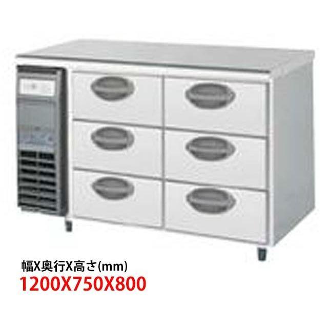 フクシマ 3段ドロワーテーブル冷蔵YDW-120RM2 内装ステンレス単相100V 業務用 新品 送料無料