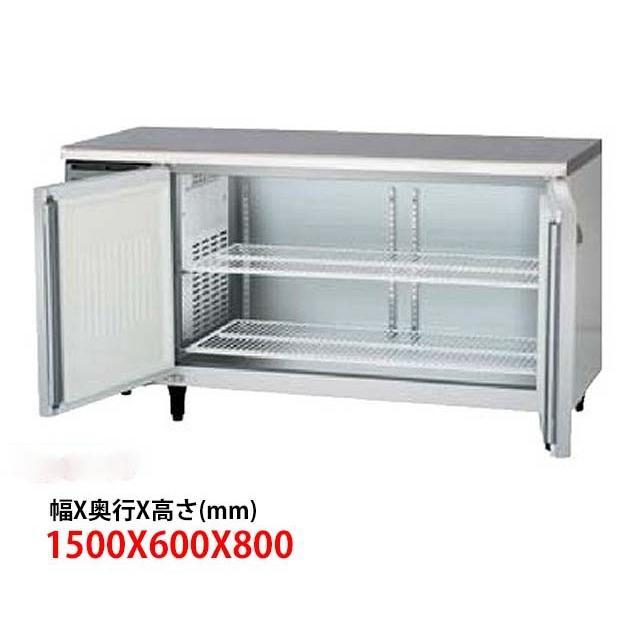 フクシマ コールドテーブル冷凍YRC-152FE2-F(旧:YRC-152FE1-F) センターフリー内装樹脂単相100V 業務用 新品 送料無料