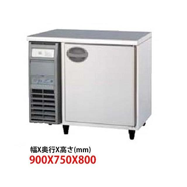 フクシマ コールドテーブル冷蔵YRW-090RM2 内装ステンレス単相100V 業務用 新品 送料無料