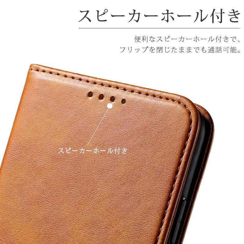 iphone12 ケース カバー Pro Max ProMax Mini ガラスフィルム1枚付き 母の日 父の日 多機能手帳型ケース 高品質PU レザー スタンド機能 マグネット開閉|ll-yshp|06