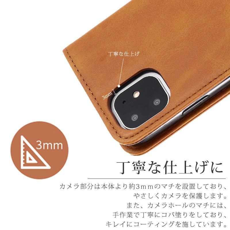 iphone12 ケース カバー Pro Max ProMax Mini ガラスフィルム1枚付き 母の日 父の日 多機能手帳型ケース 高品質PU レザー スタンド機能 マグネット開閉|ll-yshp|07