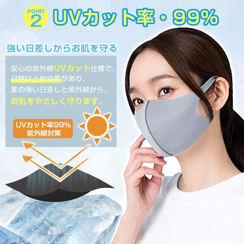 【秋の感謝祭・最大12%OFF】 マスク 夏用 カラー ひんやり 3枚入 蒸れにくい 潤い 涼しい 個包装 洗える UVカット 花粉 ウィルス PM2.5|ll-yshp|04