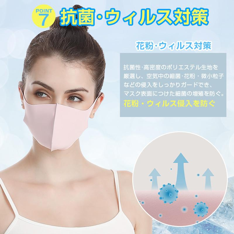 【秋の感謝祭・最大12%OFF】 マスク 夏用 カラー ひんやり 3枚入 蒸れにくい 潤い 涼しい 個包装 洗える UVカット 花粉 ウィルス PM2.5|ll-yshp|09