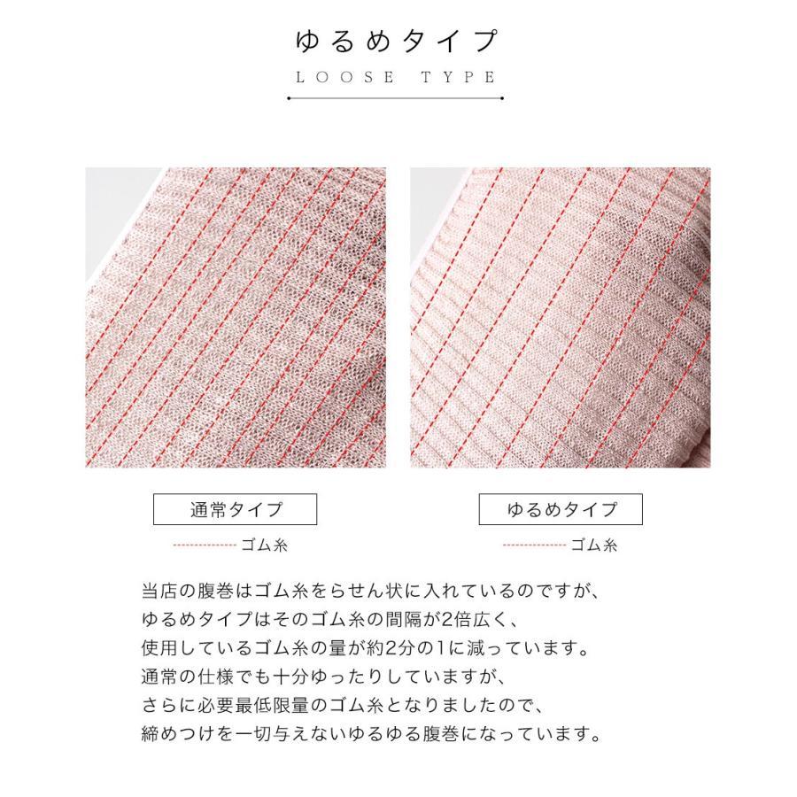 シルク 腹巻 腹巻き はらまき レディース メンズ シルク 可愛い かわいい おしゃれ 夏 夏用 100% 日本製 妊活 妊婦 生理 暖かい 冷え 温め あったか マタニティ llic 13