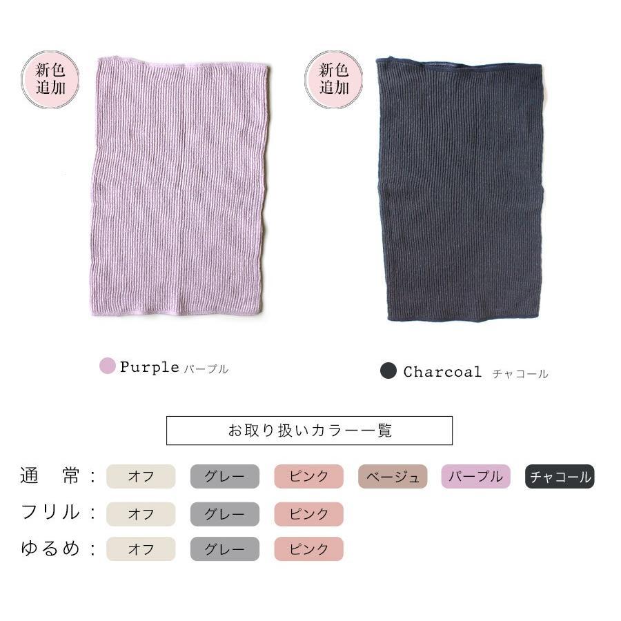 シルク 腹巻 腹巻き はらまき レディース メンズ シルク 可愛い かわいい おしゃれ 夏 夏用 100% 日本製 妊活 妊婦 生理 暖かい 冷え 温め あったか マタニティ llic 15