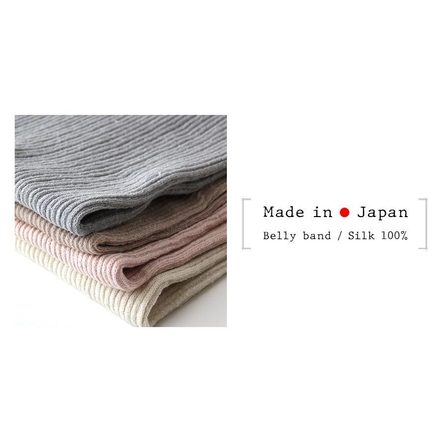シルク 腹巻 腹巻き はらまき レディース メンズ シルク 可愛い かわいい おしゃれ 夏 夏用 100% 日本製 妊活 妊婦 生理 暖かい 冷え 温め あったか マタニティ llic 03