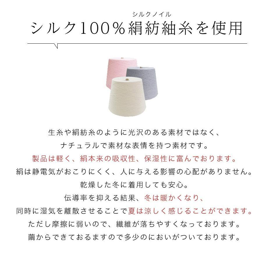 シルク 腹巻 腹巻き はらまき レディース メンズ シルク 可愛い かわいい おしゃれ 夏 夏用 100% 日本製 妊活 妊婦 生理 暖かい 冷え 温め あったか マタニティ llic 04