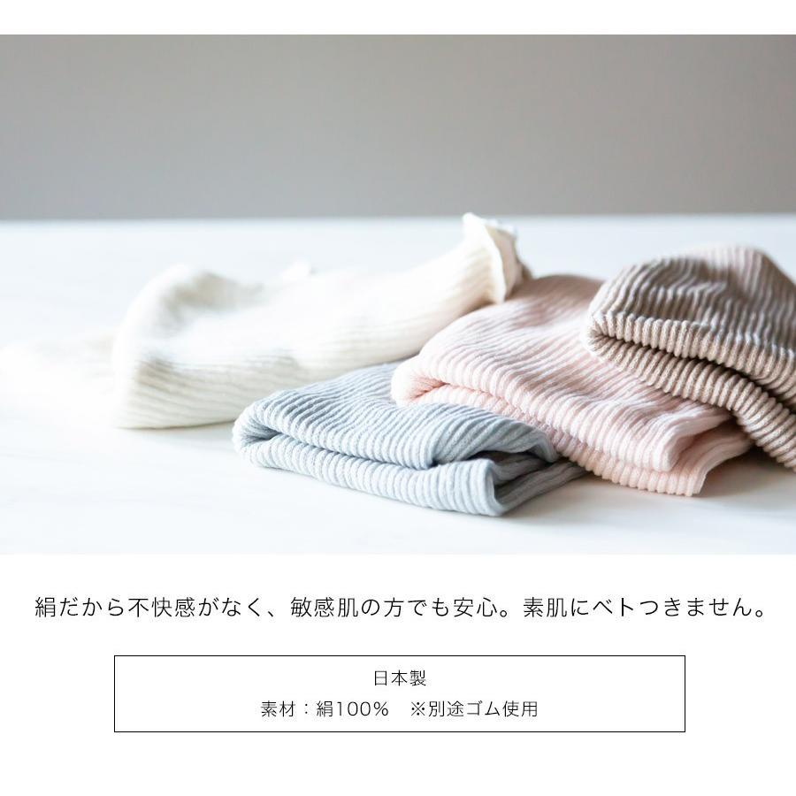 シルク 腹巻 腹巻き はらまき レディース メンズ シルク 可愛い かわいい おしゃれ 夏 夏用 100% 日本製 妊活 妊婦 生理 暖かい 冷え 温め あったか マタニティ llic 08