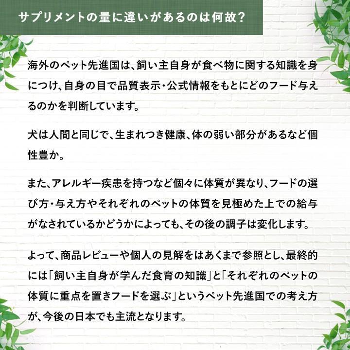 オリジン オリジナル 2kg 【正規品】 ORIJEN ドッグフード 子犬 成犬 シニア犬 高齢犬 lloyds-inc 14