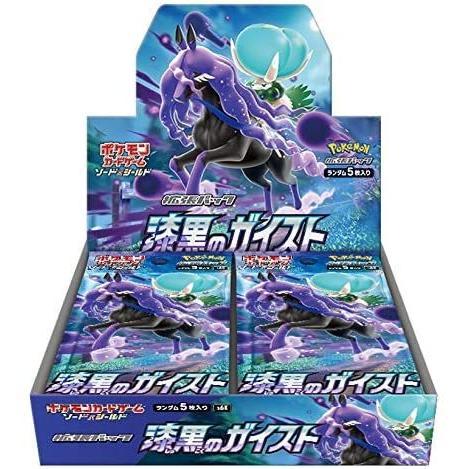 即日発送 ポケモンカードゲーム 公式ストア 祝日 ソード シールド 漆黒のガイスト BOX 拡張パック