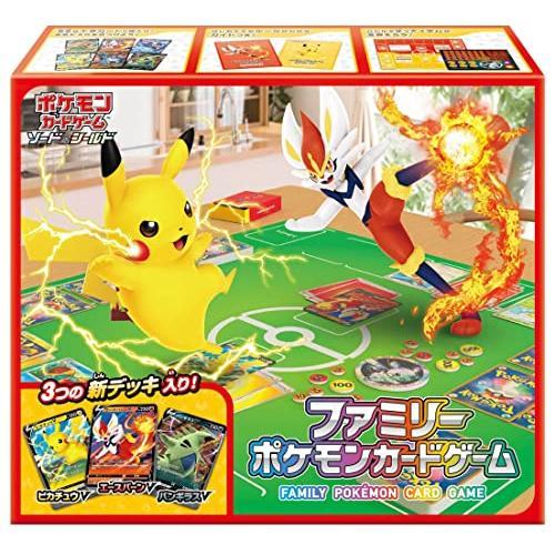 ポケモンカードゲーム ソード ファミリーポケモンカードゲーム 休日 商店 シールド
