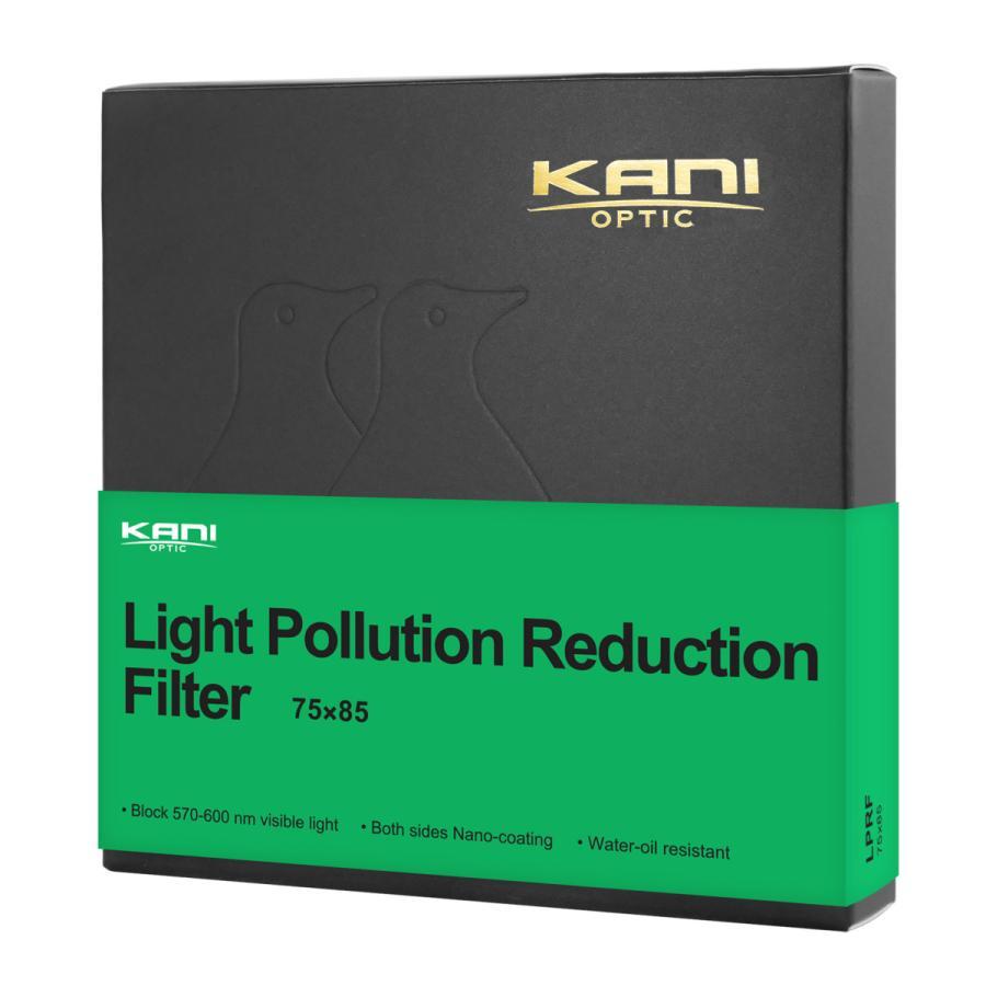 KANI 角型フィルター LPRF 75x85mm 光害カットフィルター / レンズフィルター 角形|locadesign|02