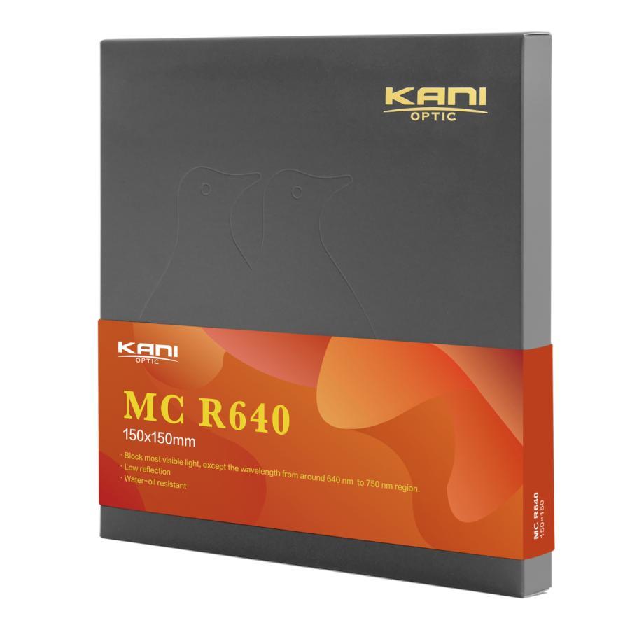 KANI 角型フィルター R640 150x150mm 星雲写真用フィルター / レンズフィルター 角形|locadesign|02