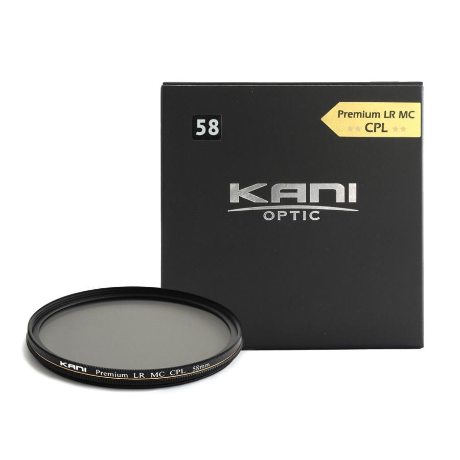 KANI PLフィルター プレミアムサーキュラーPL 58mm CPL / 丸枠 円偏光 レンズフィルター|locadesign