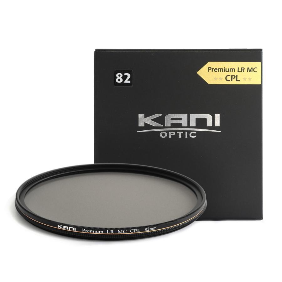 KANI PLフィルター プレミアムサーキュラーPL 82mm CPL / 丸枠 円偏光 レンズフィルター|locadesign