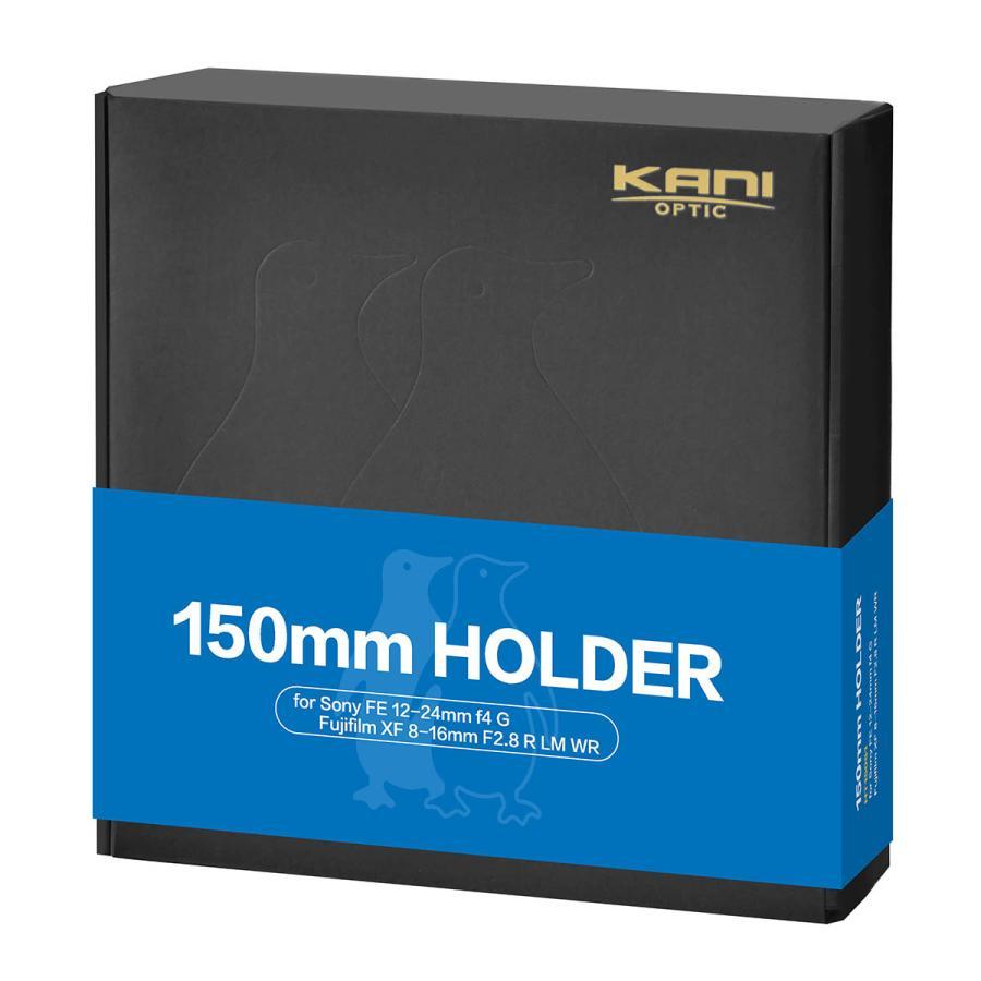KANI 角型フィルターホルダー SONY FE 12-24mm F4 G & FUJIFILM XF8-16mmF2.8 R LM WR 対応ホルダー 150mm幅用 /ソニー フジフイルム 角形 レンズフィルター|locadesign|04