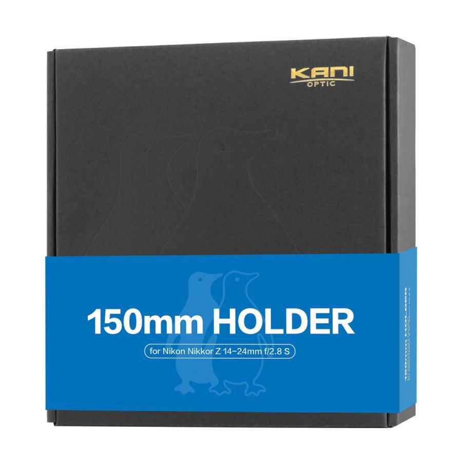 KANI 角型フィルターホルダー Nikkor Z 14-24mm f/2.8 S 専用ホルダー 150mm幅用 /Nikon ニコン 角形 レンズフィルター|locadesign|07