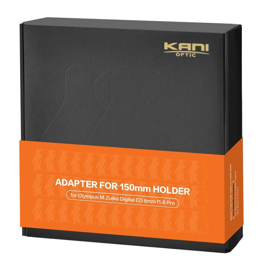 KANI 角型フィルターホルダーアダプター OLYMPUS 8mm F1.8 Fisheye PRO 専用 150mm幅用 レンズ側のみ /オリンパス|locadesign|03