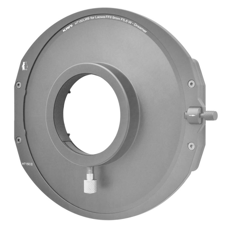 KANI 角型フィルターホルダー Laowa FFII 9mm F5.6 W-Dreamer 専用ホルダー 150mm幅用 /ラオワ 角形 レンズフィルター|locadesign