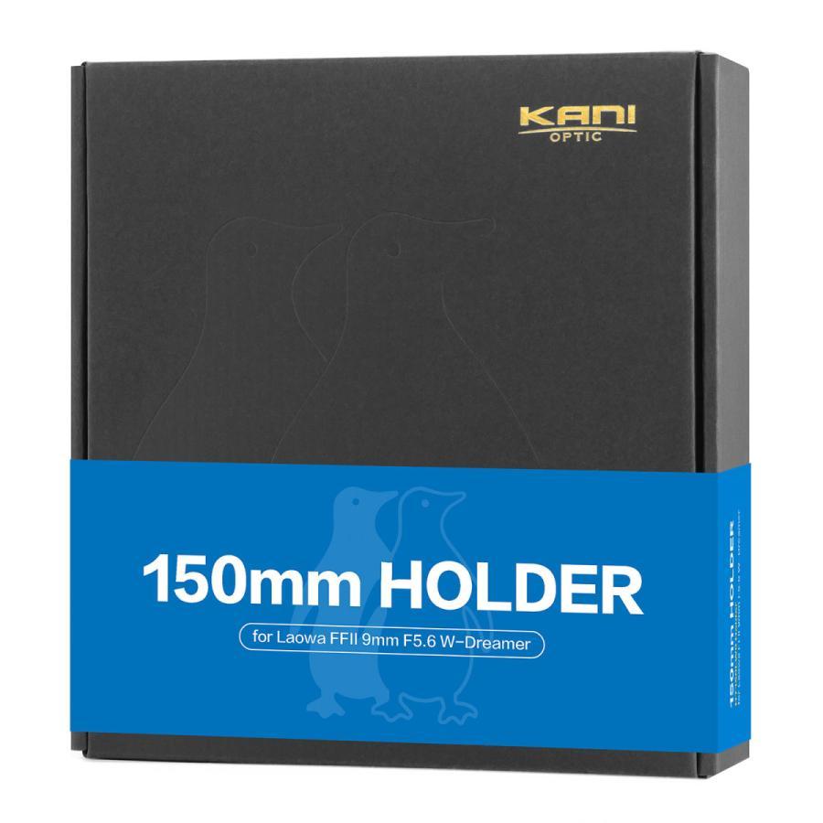 KANI 角型フィルターホルダー Laowa FFII 9mm F5.6 W-Dreamer 専用ホルダー 150mm幅用 /ラオワ 角形 レンズフィルター|locadesign|08
