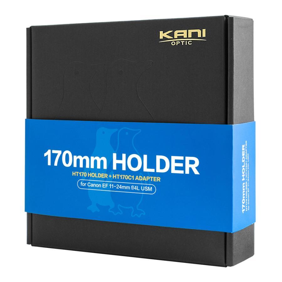 KANIフィルター Canon 11-24mm f4 専用ホルダー 170mm幅用|locadesign|03