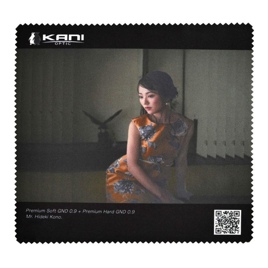 KANIフィルター レンズクロス L (河野英喜先生モデル)|locadesign|02