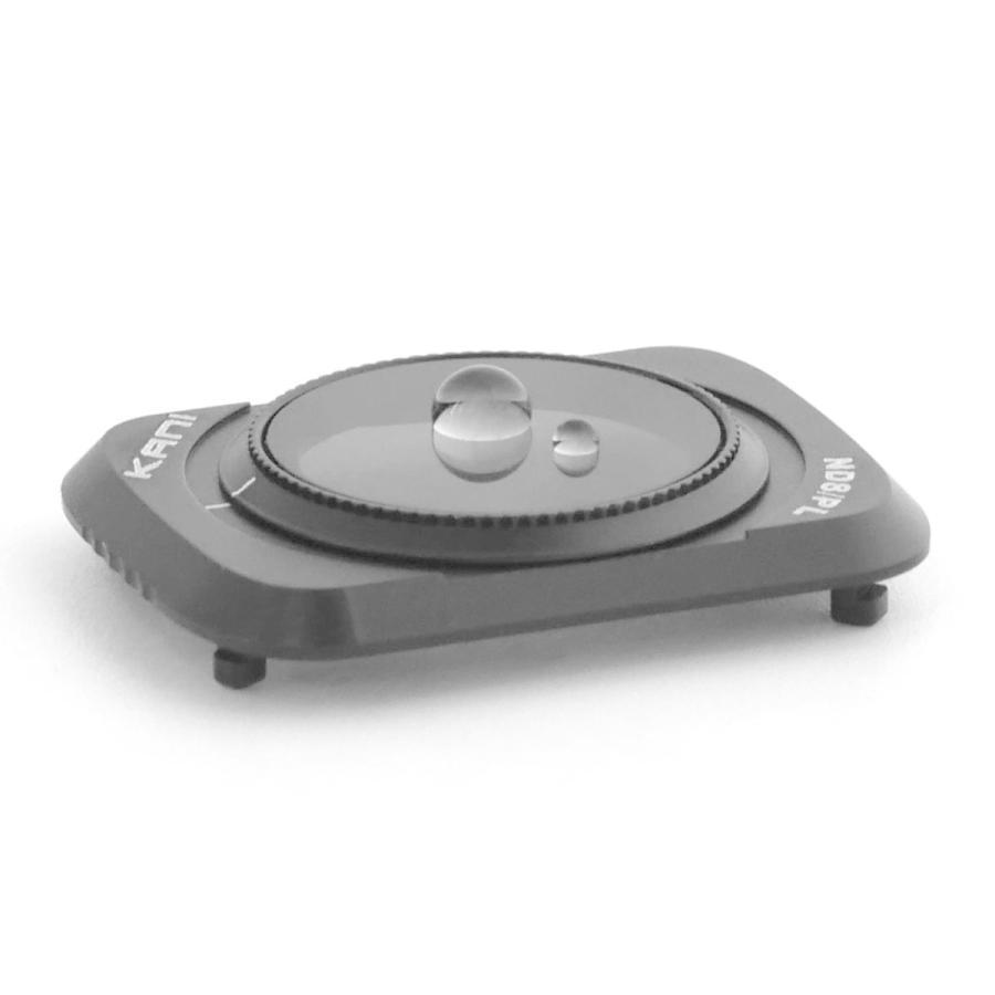 KANI ドローンフィルター ND+PLフィルターセット DJI Mavic Air2用 / ドローン用 レンズフィルター 空撮|locadesign|03