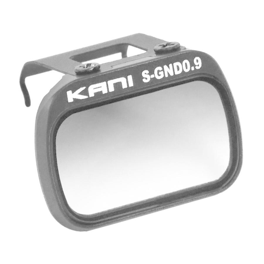 KANI ドローンフィルター ソフトGND 0.9 DJI Mini2 専用 ハーフND8 /ドローン用 レンズフィルター 空撮 locadesign 02