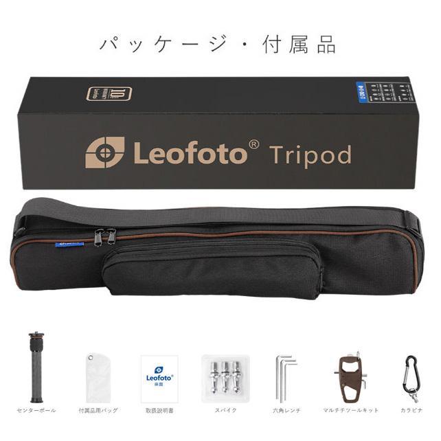 Leofoto (レオフォト) LS-324C+LH40LR|locadesign|05