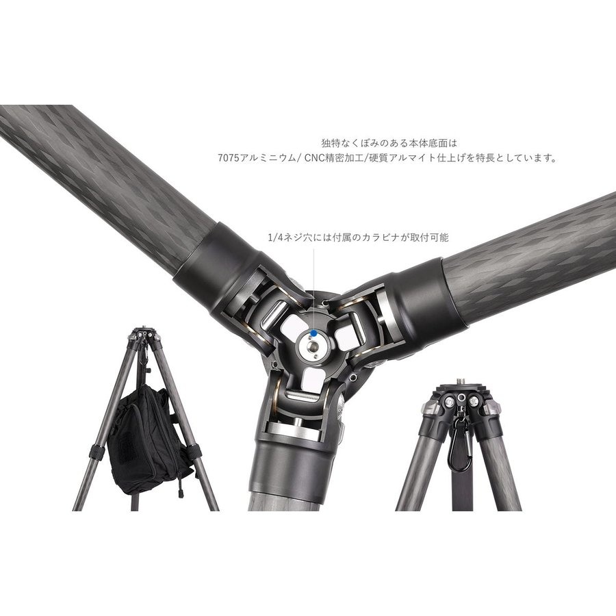 Leofoto (レオフォト) LS-365C 風景写真家に人気の5段カーボン三脚 locadesign 12