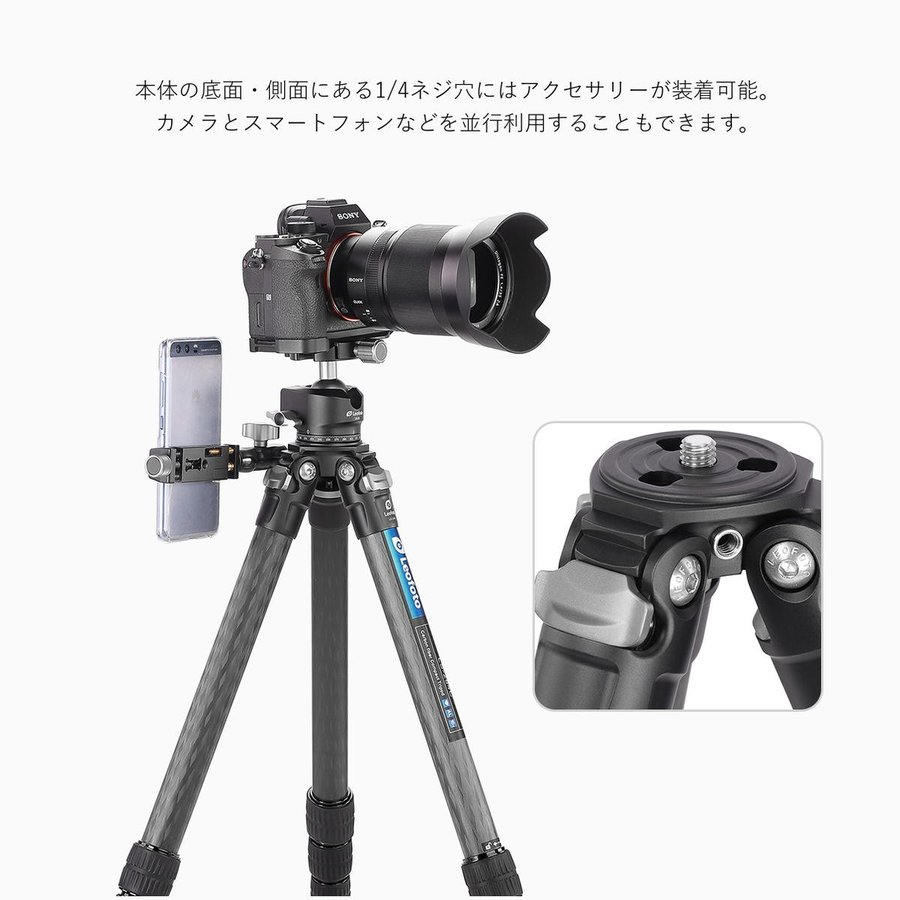 Leofoto (レオフォト) LS-365C 風景写真家に人気の5段カーボン三脚 locadesign 09