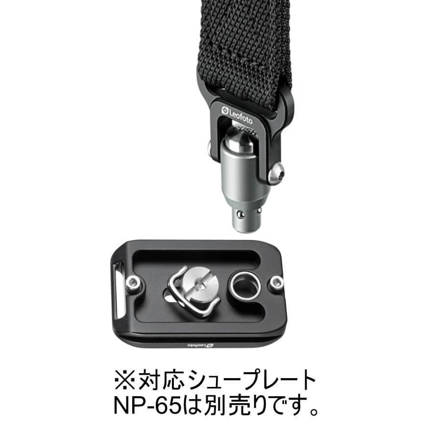 Leofoto (レオフォト) SP-01 ワンタッチストラップ|locadesign|07