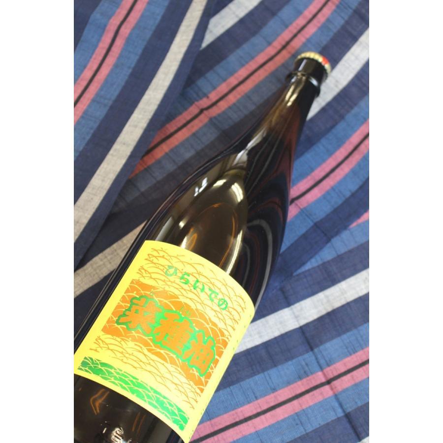 「限定復活」「平出油屋」平出の菜種油(なたね油) 1650g(瓶)|localtoglobal|02