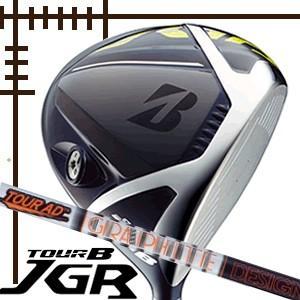 流行 ブリヂストンゴルフ # ツアーB JGR ドライバー ツアーAD IZ-5・6カーボンシャフト 18年モデル, 贅沢屋:254f34c4 --- airmodconsu.dominiotemporario.com