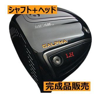 レフティ jBEAM GALPHA 黒 ドライバー ヘッド単体販売
