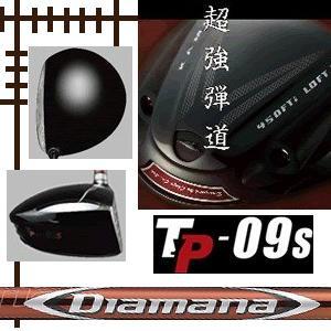 超可爱の カムイ TP-09S シャロー ドライバー ディアマナ RFシリーズ カスタムモデル, Select Shop Nose Low:c5a47692 --- airmodconsu.dominiotemporario.com