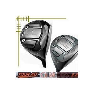 アストロツアー V3 ドライバー ツアーAD IZシリーズ カスタムモデル