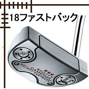 スコッティキャメロン セレクト 18 パター ファストバック 日本仕様 18年モデル