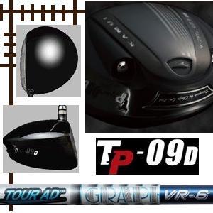 カムイ TP-09D ディープ ドライバー ツアーAD VRシリーズ カスタムモデル