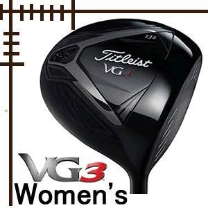 タイトリスト VG3 レディス ドライバー タイトリストVG40カーボン 18年モデル 日本仕様