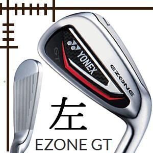 レフティ ヨネックス イーゾーン GT アイアン 5本(6番〜P)セット REXIS for EZONE GTカーボンシャフト