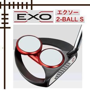 オデッセイ EXO エクソー パター 2BALL S 日本仕様
