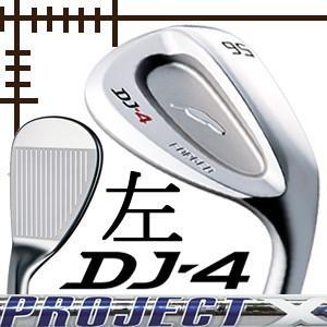 レフティ フォーティーン DJ-4 ウエッジ プロジェクトX LZシリーズ カスタムモデル