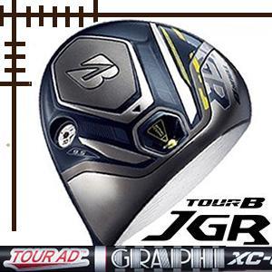 【ラッピング不可】 ブリヂストンゴルフ ツアーB JGR ドライバー ツアーAD XCシリーズ カスタムモデル 19年モデル, 浦臼町:7ef349be --- airmodconsu.dominiotemporario.com