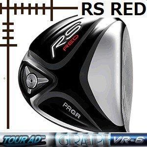 高い素材 プロギア RS RED ドライバー ツアーAD VRシリーズ カスタムモデル 19年モデル, 黒だし、おかかのおくだ:8ea4b48c --- airmodconsu.dominiotemporario.com