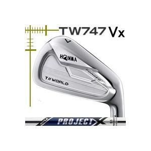 ホンマ TW747 Vx アイアン 単品 3番 4番 プロジェクトX シリーズ カスタムモデル