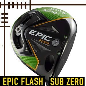 キャロウェイ EPIC FLASH SUB ZERO ドライバー ツアーAD SZカーボン 19年モデル 日本仕様